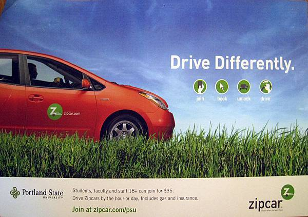 zip-car-drive-differently