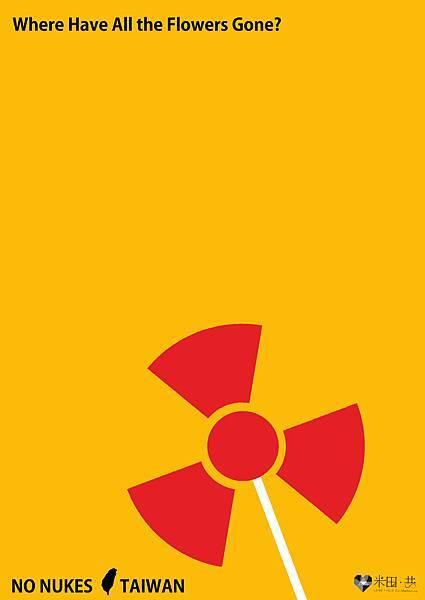 1128反核