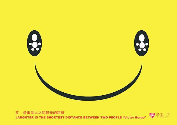 米田共設計-笑