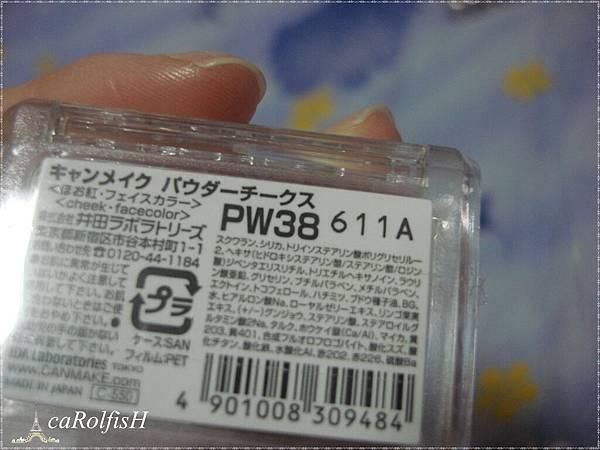 DSC01847.JPG