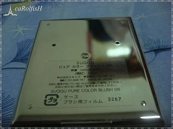DSC03721.JPG