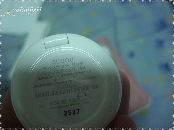 DSC03188.JPG