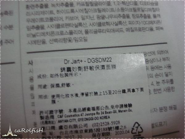 DSC06148.JPG