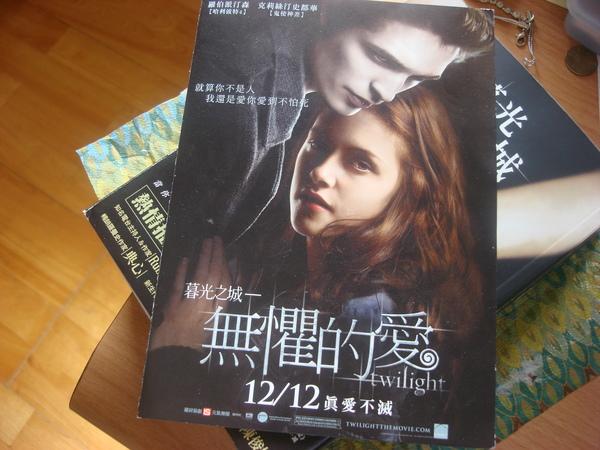 """""""Twilight""""電影簡介"""