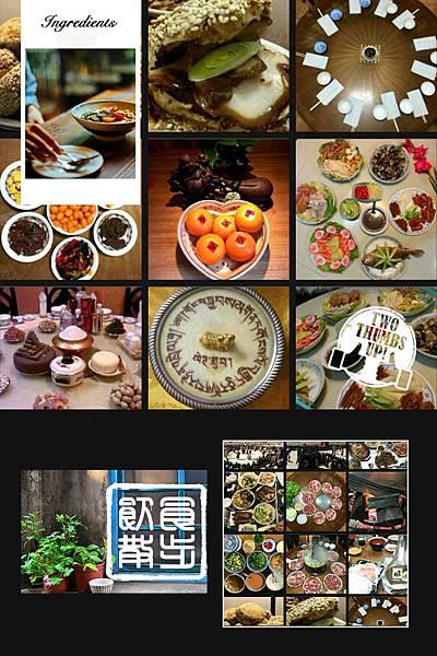 2015 團圓飯