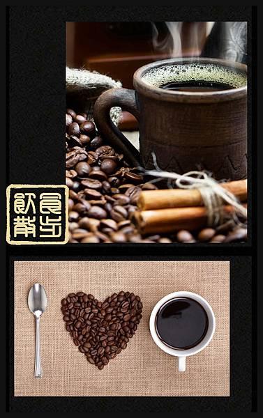 咖啡  心
