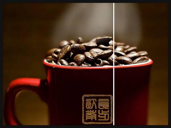 咖啡   火