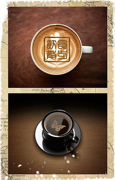 咖啡  靜