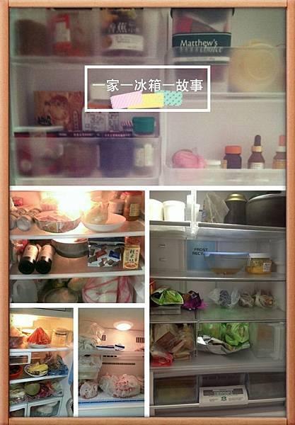 一家一冰箱一故事