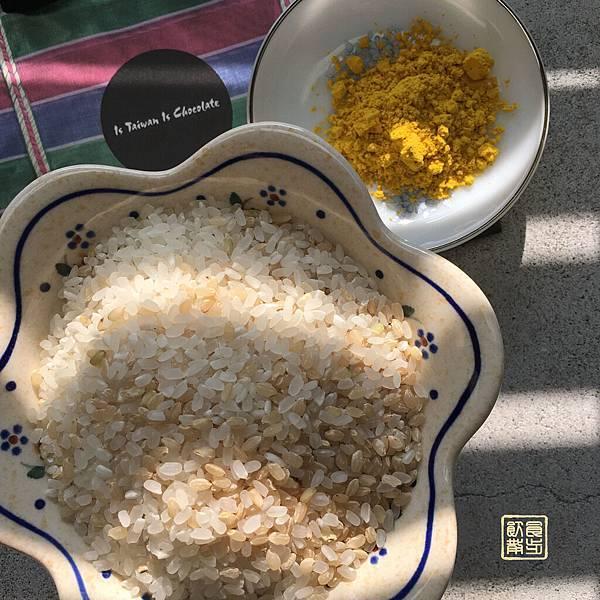 糙米加白米