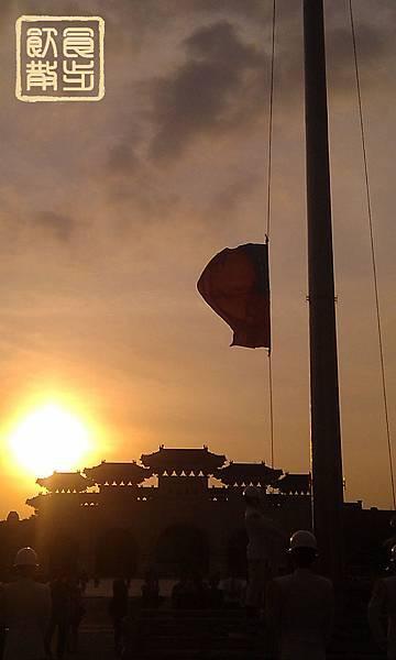 中正紀念堂降旗典禮