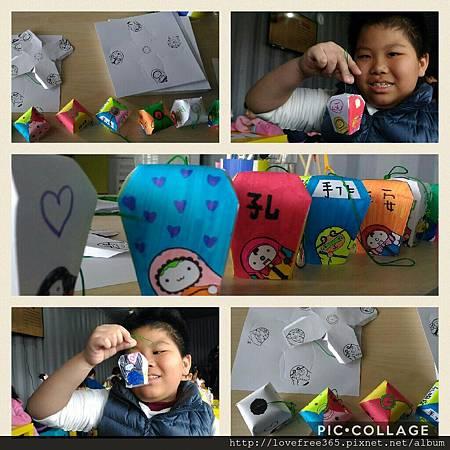 2017世界兒童手作藝術節之 C台灣-孔明燈