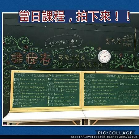 2017世界兒童手作藝術節 各DIY課程時間