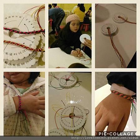 2017世界兒童手作藝術節 A巴西-編幸運手環
