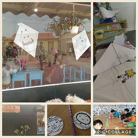 2017世界兒童手作藝術節 B杯墊彩繪 B彼得潘的風箏