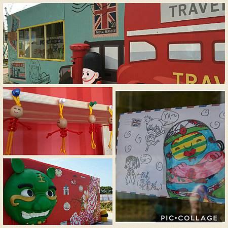 2017世界兒童手作藝術節 A英國-我的明信片 A中國結