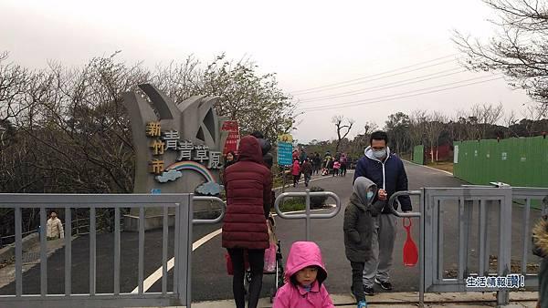 新竹 香山區-青青草原 入口(溜滑梯)