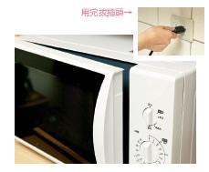 譚敦慈的7點微波爐小撇步 使用時勿太靠近電源