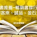 book-0303.jpg