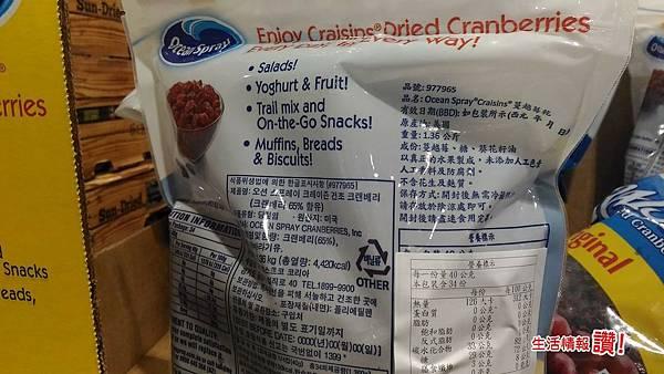 成份很單純,只有蔓越莓、糖、葵花籽油