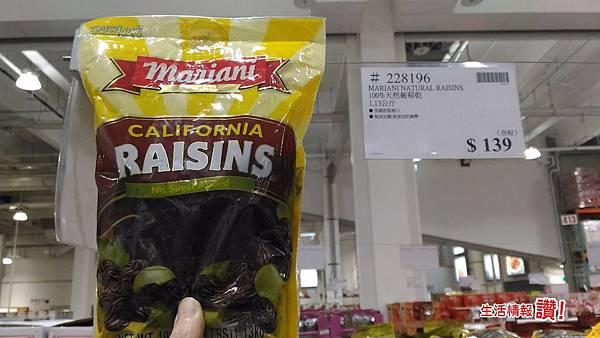 Costco好市多 小編必買推薦2▾100%天然葡萄乾