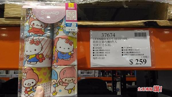 Costco好市多 小編必買推薦4 100%純棉小孩內褲