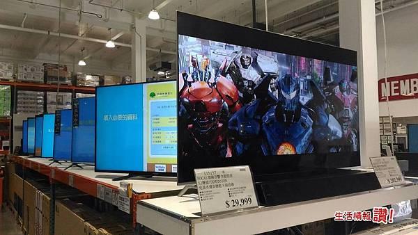 來Costco買一台電視就把年費賺回來了