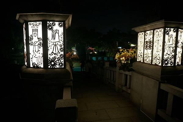 2018台中花博:葫蘆墩公園平日或入夜之後沒有管制