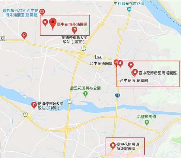 2018台中花博 三大園區 位置圖