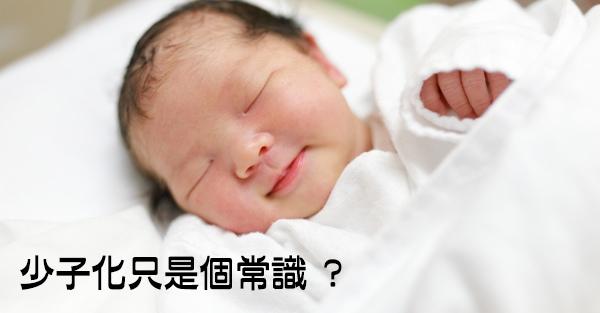 台灣有哪些世界第一?