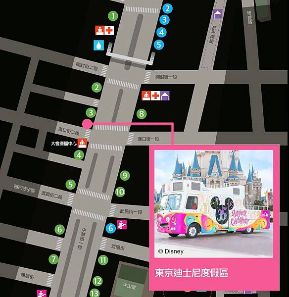 2019 台北燈節(元宵燈會)導覽地圖▾東京迪士尼度假區(漢口街二段、中華路一段交叉口)