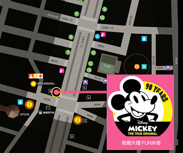 2019 台北燈節(元宵燈會)導覽地圖▾奇趣大禮 fun米奇(成都路、中華路一段交叉口)