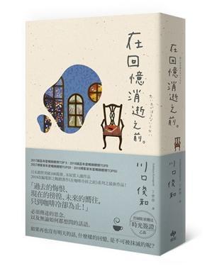 2019年(108)誠品網路書店 暢銷書排行榜108/2/4(好書推薦)2