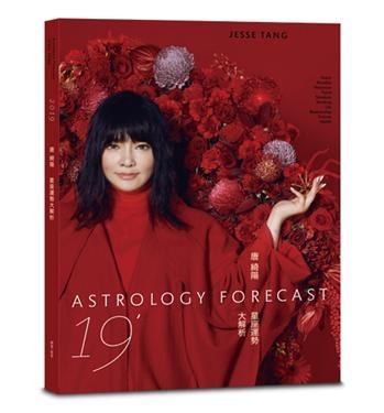 2019年(108)誠品網路書店 暢銷書排行榜108/2/4(好書推薦)3
