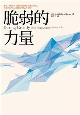 2019年(108)誠品網路書店 暢銷書排行榜108/2/4(好書推薦)8