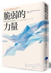 2019年(108)1月 金石堂門市+網路書店 暢銷書排行榜(好書推薦)5