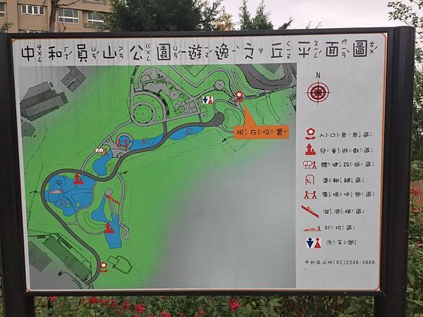 中和員山公園 平面圖