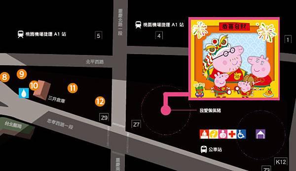 2019台北燈節【我愛佩佩豬】燈區▾位於台北車站旁「行旅廣場」,忠孝西路一段與重慶北路一段交叉口