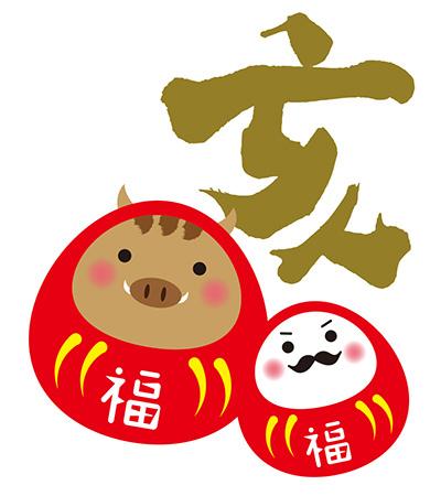 莊董筆記【豬年吉詳話,新年賀詞 推薦】豬年賀語,新年好話,新年吉祥話
