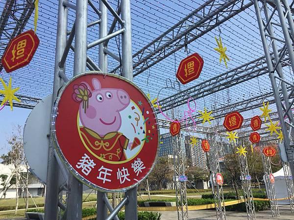 2/14台北燈節2019搶先看 濃濃的中國新年風▾佩佩豬豬年快樂!