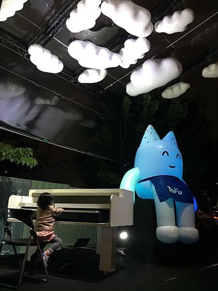台北燈節2019搶先看,喜歡音樂的Tofu