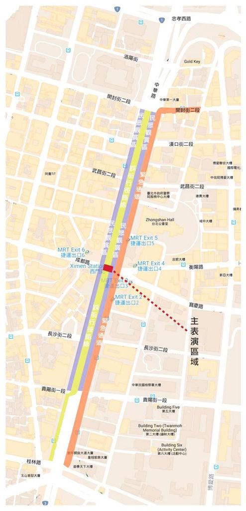 台北燈會2019踩街嘉年華+迪士尼遊行-活動路線圖