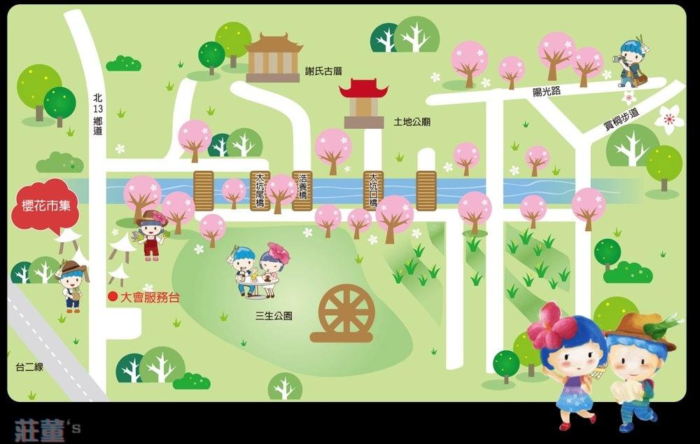 三芝三生步道 櫻花季導覽地圖
