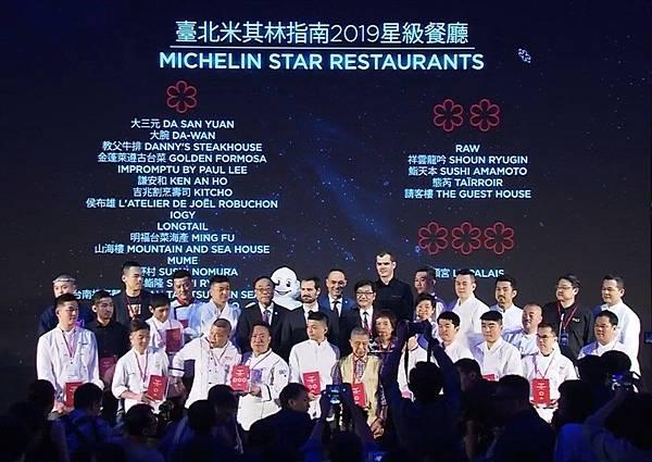 米其林台北2019美食指南 4/10公佈,共有24 家餐廳摘星