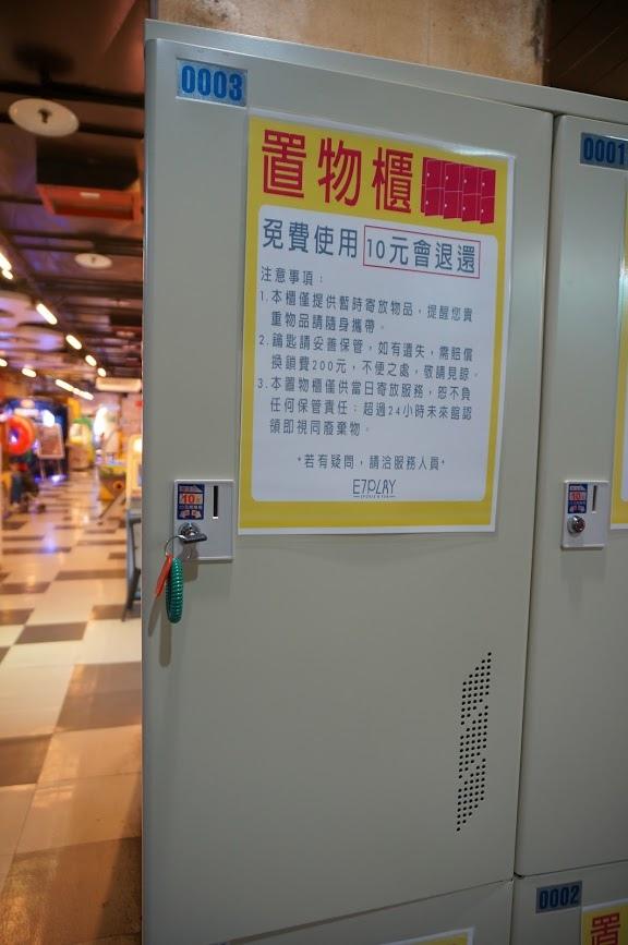 e7play設施 這裡的置物櫃/鞋櫃都免費使用
