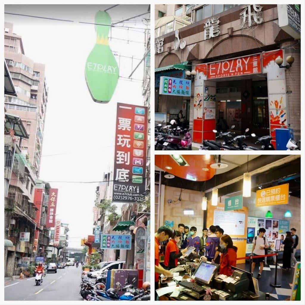 E7PLY有三家分店, 三重店近捷運台北橋站