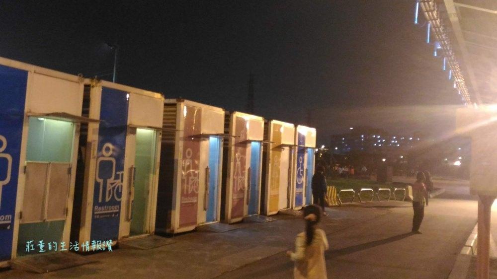 板橋蝴蝶公園 廁所