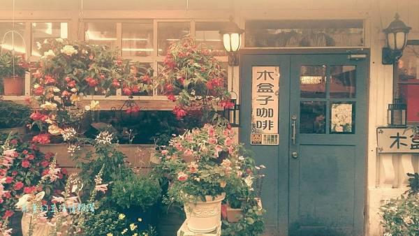 桃園龍潭素食餐廳-木盒子窯烤披薩(木盒子咖啡)柴燒披薩/蔬食便利貼