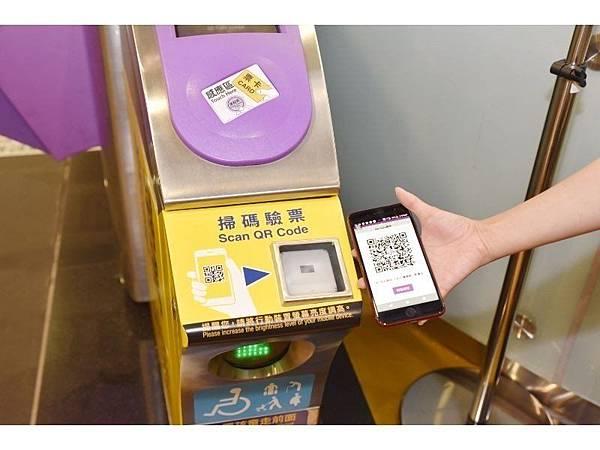 桃園捷運(機捷)2019/5/1起全線可行動支付囉!桃捷TICKETS app