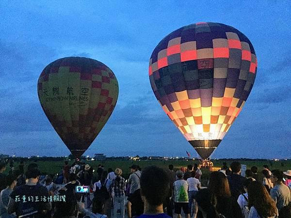 宜蘭熱氣球2019 光雕